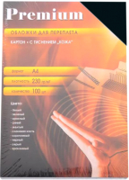 Обложки для переплета Office Kit A4 кожа / CBKA400230 (100шт, черный) -