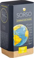 Кофе в зернах Sorso Natico 100% Арабика (250г) -