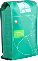 Кофе в зернах Sorso 100% Арабика Гондурас СХГ Сан-Маркос (1кг) -