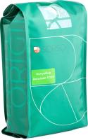 Кофе в зернах Sorso 100% Арабика Колумбия Супремо Мицуи Антьокия (1кг) -