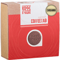 Кофе молотый Sorso Coffeetab Крепкий таблетированный (33x7.5г) -
