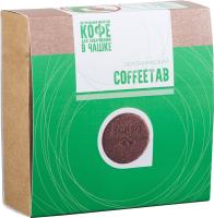 Кофе молотый Sorso Coffeetab Bio таблетированный (33x7.5г) -