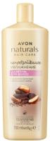 Шампунь для волос Avon Naturals Какао (700мл) -