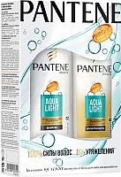 Набор косметики для волос PANTENE Aqua Light шампунь 250мл + бальзам 200мл -
