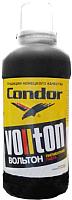 Колеровочная паста CONDOR Vollton 704 (750г, черный) -