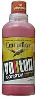 Колеровочная паста CONDOR Vollton 717 (750г, темно-красный) -
