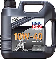 Моторное масло Liqui Moly Motorbike 4T Offroad 10W40 / 3056 (4л) -