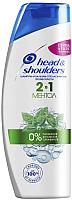 Шампунь для волос Head & Shoulders Ментол против перхоти 2 в 1 (400мл) -