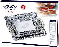 Набор подносов Peterhof PH-16110 -