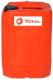 Антифриз Total Glacelf Auto Supra / 148023 (20л) -