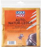 Салфетка для мытья автомобиля Liqui Moly Auto-Natur-Leder 1596 -