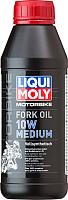 Вилочное масло Liqui Moly Motorbike Fork Oil 10W Medium / 1506 (500мл) -