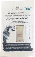 Корм для собак Magnusson Original Kennel / F11 (100г) -