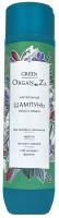 Шампунь для волос Green OrganZa Для нормальных и жирных волос Detox и объем (250г) -