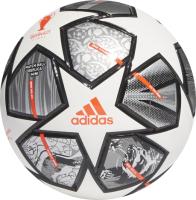 Футбольный мяч Adidas Finale Mini / GK3479 (размер 1) -