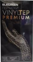 Перчатки одноразовые VinylTEP Premium (L, черный, 100шт) -
