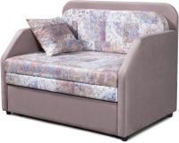 Кресло-кровать Анмикс Кейт (принт Verdy Mocca) -