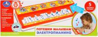 Музыкальная игрушка Умка Пианино с потешками / B1517258-R2 -