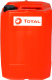 Индустриальное масло Total Nevastane EP 150 / 190574 (20л) -
