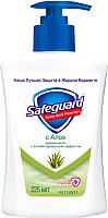 Мыло жидкое Safeguard С алоэ (225мл) -