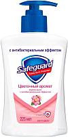 Мыло жидкое Safeguard Цветочный аромат (225мл) -