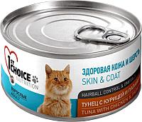 Корм для кошек 1st Choice Adult Tuna, Chicken & Papaya (85г) -