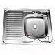 Мойка кухонная Fabia м00012 (правая, без сифона) -