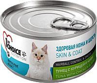 Корм для кошек 1st Choice Adult Tuna, Chicken & Kiwi (85г) -