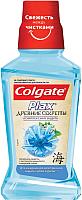 Ополаскиватель для полости рта Colgate Plax Древние секреты. Комплексная защита (250мл) -