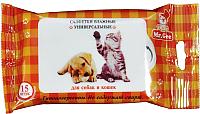 Влажные салфетки для животных Mr. Gee Универсальные (15шт) -