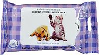 Влажные салфетки для животных Mr. Gee Для глаз, ушей и мочки носа (15шт) -