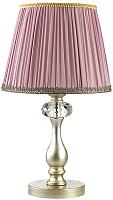 Прикроватная лампа Odeon Light Gaellori 3393/1T -