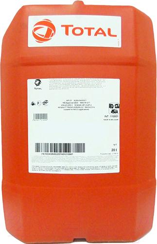 Купить Трансмиссионное масло Total, Fluide CC / 110592 (20л), Франция