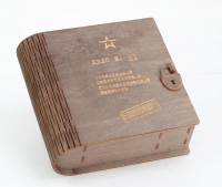 Подарочный набор Bene Секретный томик мини / 5164 -