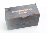 Подарочный набор Bene Стратегический запас Shelf Cosmo / 5945 -