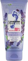 Крем для ног Bielenda Lavender Foot Care сильно регенерирующий (75мл) -