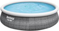 Надувной бассейн Bestway Fast Set 57372 (457x107) -