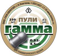 Пульки для пневматики Квинтор Гамма 0.83г (4.5мм, 250шт) -
