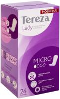 Прокладки урологические Tereza Lady Micro (24шт) -