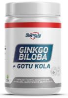 Комплексная пищевая добавка Geneticlab Брэйн Актив Ginkgo Biloba (60шт) -