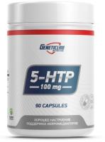 Комплексная пищевая добавка Geneticlab 5-Нтр 5-АшТиПи Капсулес (60г) -