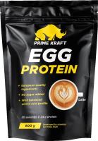 Протеин Prime Kraft Egg Protein Латте (900г) -