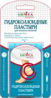 Пластырь медицинский Bimed Гидроколлоидный для мокрых мозолей  (2х6см, 5шт) -