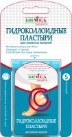 Пластырь медицинский Bimed Гидроколлоидный ассорти (5.5х3.7см, 3шт /2х6см 2шт) -