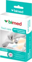 Пластырь медицинский Bimed Гидроколлоидный с гелевыми подушечками (7х2.4см, 6шт) -
