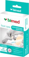 Пластырь медицинский Bimed Гидроколлоидный с гелевыми подушечками (7х3.8см, 6шт) -