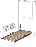 Шкаф-кровать Макс Стайл Studio 18мм 90x200 (Egger светло-серый U708 ST9) -