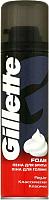 Пена для бритья Gillette Regular классическая (200мл) -
