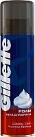 Пена для бритья Gillette Classic Clean чистое бритье (200мл) -
