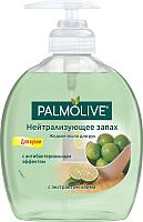 Мыло жидкое Palmolive Нейтрализующее запах (300мл) -